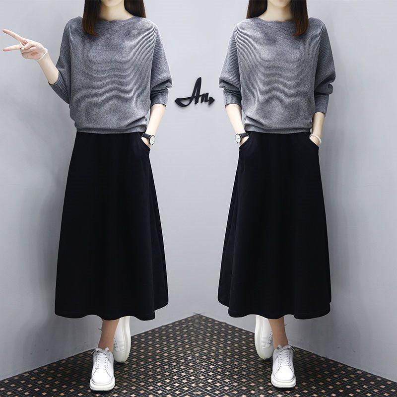 12-05新券2019秋装新款时尚韩版针织女裙洋气套装休闲宽松大码两件套长冬