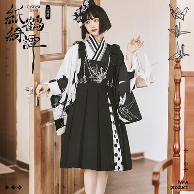 taobao agent 【Deposit】NyaNya paper crane Itan lolita original Japanese embroidery polka dot small high waist strap JSK