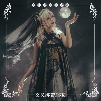 taobao agent 【Spot goods】NyaNya Sun East and Moon West Lolita Original Cross-Tie Dress JSK