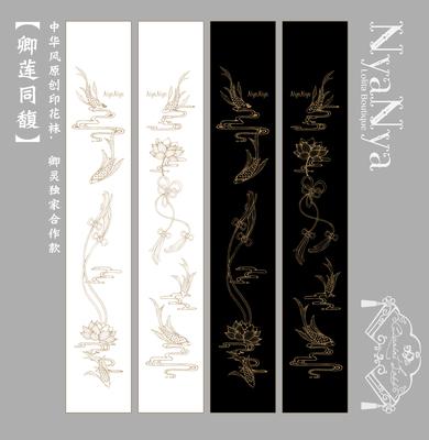 taobao agent 【Spot goods】NyaNya&Qing Ling cooperation model Qinglian Tongfu Lolita Chinese style bronzing printed pantyhose