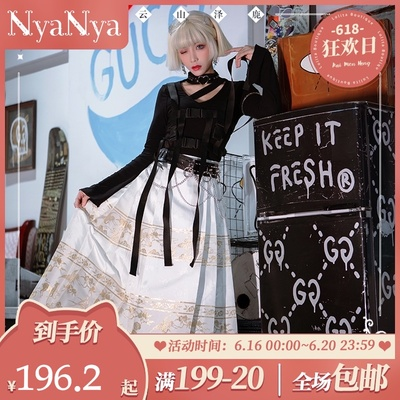 taobao agent 【Spot goods】NyaNya Yunshan Zelu Zhijin Improved Chinese Element Fashion Mid-Skirt Skirt SK