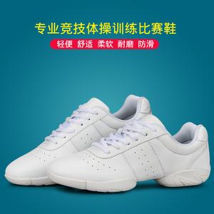Trắng thể thao chuyên nghiệp thể dục nhịp điệu giày trẻ em giày khiêu vũ phụ nữ đào tạo thể dục dụng cụ cổ vũ giày giày khiêu vũ vuông
