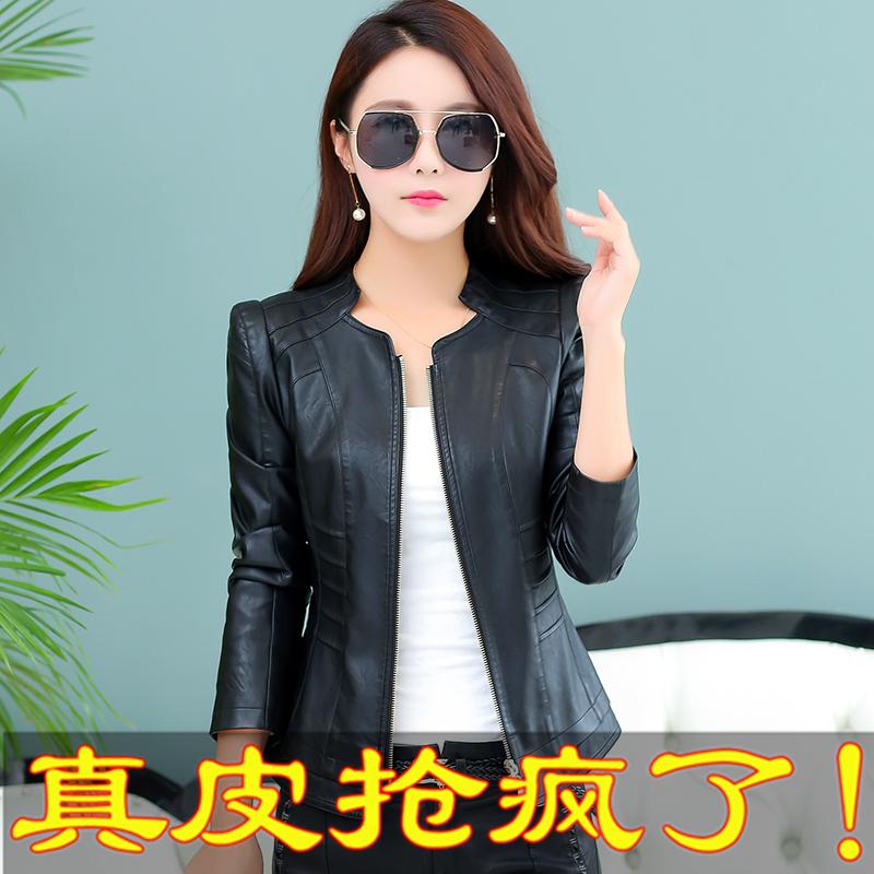 2018 mùa xuân và mùa thu mới Haining da phụ nữ ngắn Hàn Quốc phiên bản của mỏng giảm béo cổ áo lớn kích thước của phụ nữ áo khoác da