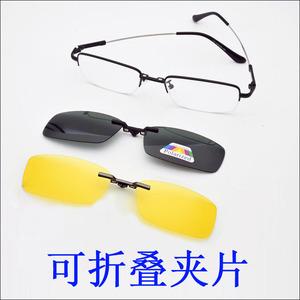 Bộ nhớ kính khung với nam châm gấp clip cận thị đen mỏng chân kính phân cực bộ gương kính mát nam khung