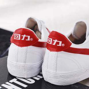 【回力】经典款复古小白鞋帆布鞋