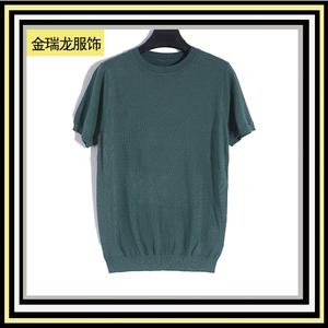 Mùa hè ngắn tay T-Shirt nam Hàn Quốc phiên bản của xu hướng tự canh tác phần mỏng màu rắn bông chặt chẽ-phù hợp của nam giới nửa tay áo len đáy