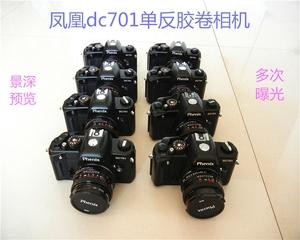 Phoenix dc701 + 50 1.7 bộ máy ảnh phim SLR màu mới nhiếp ảnh bộ sưu tập sinh viên thực hành