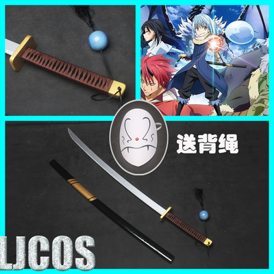 taobao agent 【LJCOS】About my rebirth and becoming a slime, Limru mask weapon cosplay props