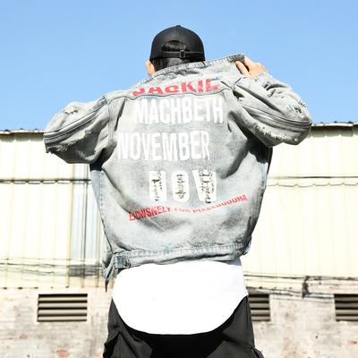 Đẹp trai thủy triều mới thương hiệu cũ lỗ denim áo khoác nam tiếng Anh in rửa retro thanh niên denim áo khoác