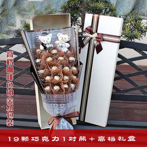 Ferrero Sô Cô La Phim Hoạt Hình Bouquet Hộp Quà Tặng Hoa Trường Xuân Hoa Thành Phố Express Ngày Valentine Món Quà Sinh Nhật