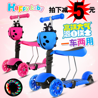 Children's three-in-one baby can sit on scooter flash 3 three-wheel lift 2-5 years old child sliding yo-yo scooter