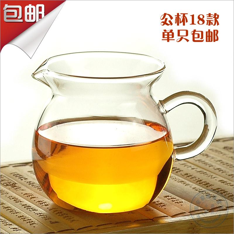 Làm bằng tay thủy tinh chịu nhiệt trà thiết lập công bằng tách trà biển trà đường số không với kung fu trà bộ lọc trà