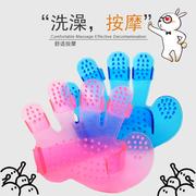 Thỏ Hà Lan lợn hoa guinea lợn mèo con chó tắm bàn chải tát găng tay ngón tay bàn chải massage vẻ đẹp làm sạch nguồn cung cấp