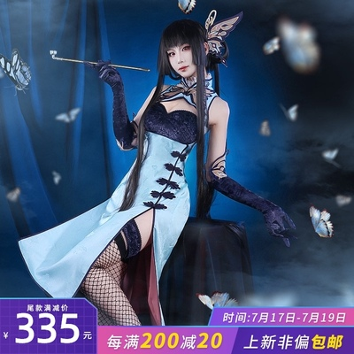 taobao agent Three-point delusion April 1st supernatural event book cos clothing Ihara Yuko cosplay anime costume female