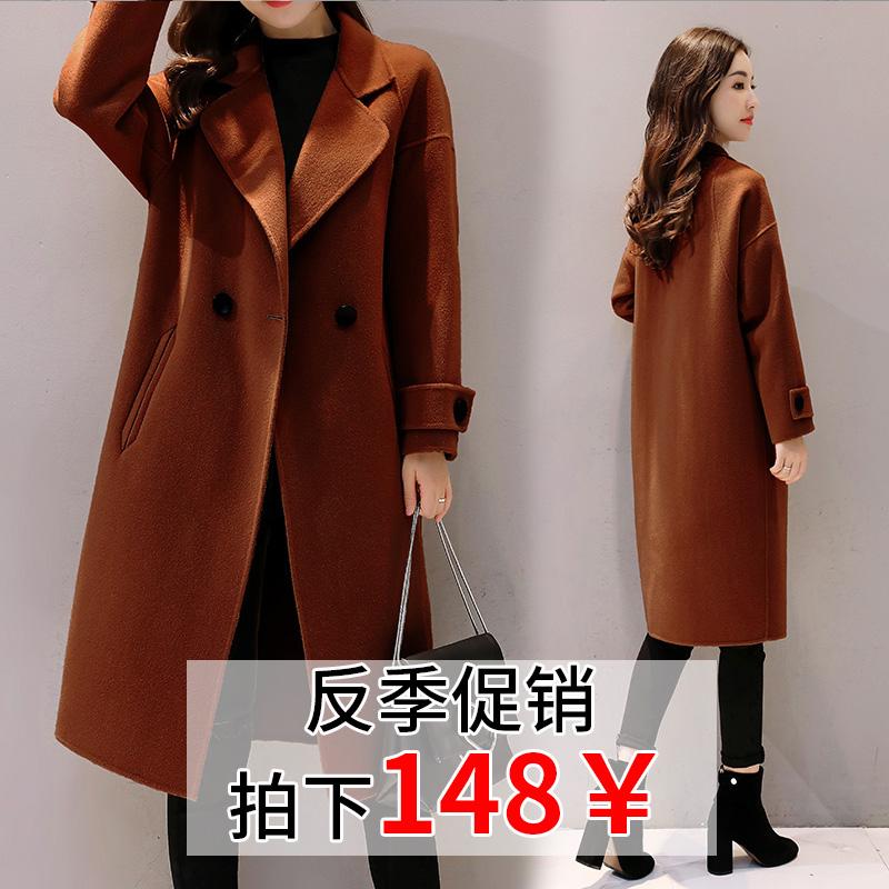 Chống mùa giải phóng mặt bằng 2018 mùa thu và mùa đông mới Hàn Quốc phiên bản của áo len nữ phần dài lỏng mỏng eo trên áo len