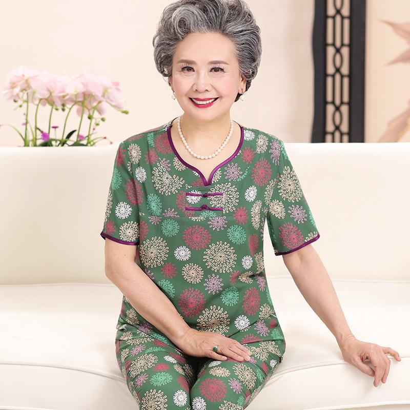 Trung niên và phụ nữ lớn tuổi của mùa hè ăn mặc 60-70-80 ông già quần áo bà tải mùa hè đồ ngủ vợ lụa bộ