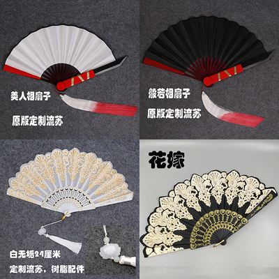taobao agent Fifth Personality Red Butterfly Flower Marriage Bai Wugou Fan Knife Fan Prajna Phase Mask Props Cosplay