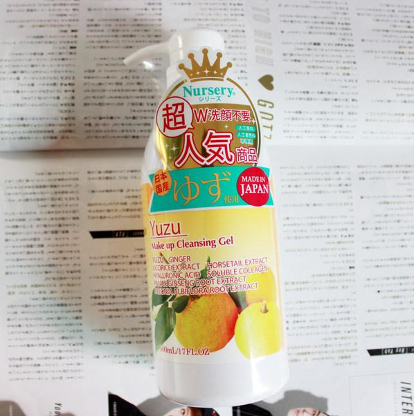 大柚子 COSME大赏冠军 Nursery 保湿卸妆啫喱 500ml 优惠券折后¥188包邮 (¥288-100)