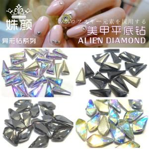 Sản phẩm làm móng tay có hình dạng kim cương kính phẳng khoan tinh thể thanh khoan vật liệu sơn móng tay đồ trang sức kim cương thả ab màu