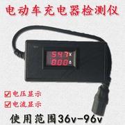 Pin điện sạc xe hơi điện áp ampe kế thử nghiệm 12v-96v phổ sửa chữa công cụ