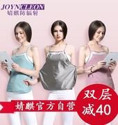 婧 麒 phụ nữ mang thai bức xạ bảo vệ quần áo đích thực 100% bốn mùa có thể mặc thai sản váy tạp dề mặc mùa hè mang thai làm việc