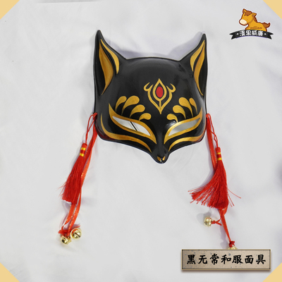 taobao agent Manguo home spot fifth personality cosplay accessories wig black and white impermanence mask