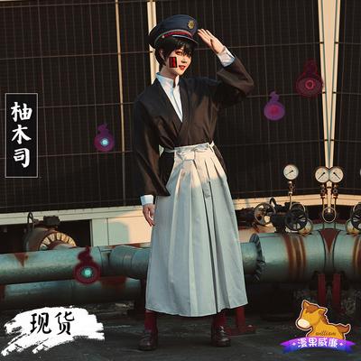 taobao agent Manguo home spot ground bound teenager Hanako Jun cos suit teak division cos kimono suit cosplay costume female
