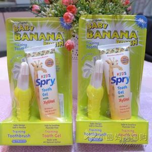 Kem đánh răng hết hạn có thể được loại bỏ Babybanana chuối bé đào tạo bàn chải đánh răng kem đánh răng đặt kem đánh răng kem đánh răng