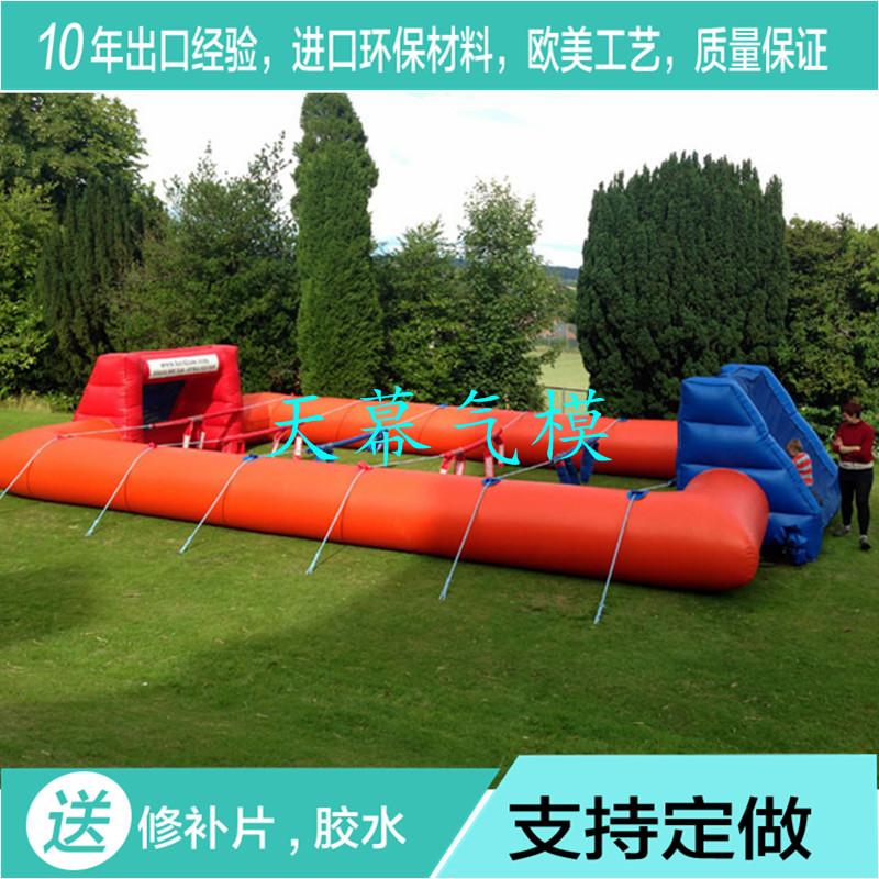 充气水陆两用足球场排球场柏拉图0.9加厚材料趣味游乐场围栏气模