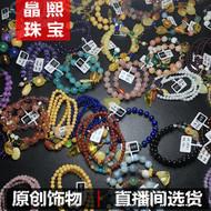 [Jingxi Trang Sức] Tinh Thể Tự Nhiên Vòng Đeo Tay Mật Ong Sáp Tourmaline Nam Red Agate Shutdown Garnet Vòng Cổ Mặt Dây Chuyền