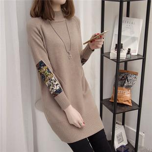 新款韩版针织打底衫宽松百搭毛衣
