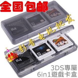 Hộp thẻ trò chơi N3DS Hộp băng cassette 3dsxl Hộp thẻ 3DSLL hộp thẻ sáu trong một nds hộp lưu trữ thẻ flash - DS / 3DS kết hợp