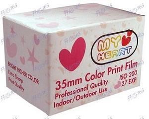 Sweetheart 200 độ 18 sheets 135 màu phim LOMO không thấm nước máy ảnh phim lặn máy ảnh phim