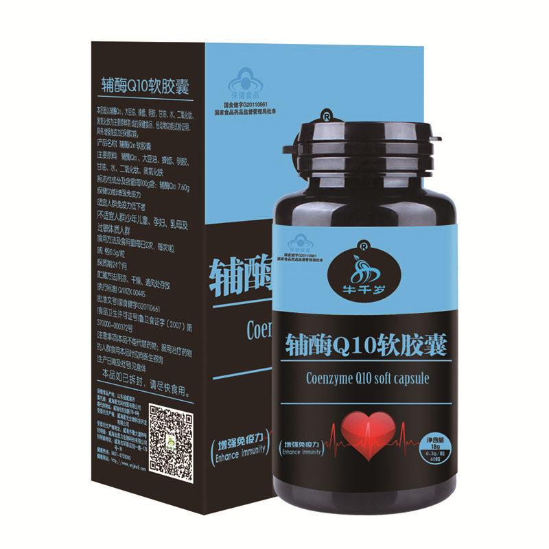 Dinh dưỡng tim mạch mềm Coenzyme Q10 chính hãng giúp tăng cường các sản phẩm chăm sóc sức khỏe cho người già - Thực phẩm dinh dưỡng trong nước