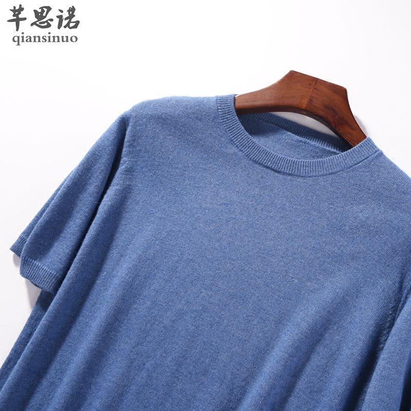 Bốn mùa mới đan t-shirt nam ngắn tay phần mỏng vòng cổ áo sơ mi áo len kích thước lớn lỏng nửa tay áo cashmere áo len