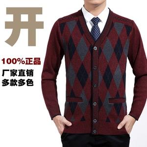 Kích thước lớn của nam giới quần áo trung niên cardigan nam cardigan người đàn ông cũ của mùa thu và mùa đông dài tay áo khoác cha áo sơ mi lỏng lẻo áo len