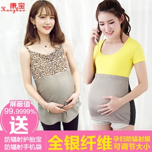 Bảo vệ bức xạ phù hợp với thai sản váy tạp dề bảo vệ lốp kho báu mùa hè chính hãng bức xạ áo sơ mi tạp dề sling để làm việc trong bốn mùa