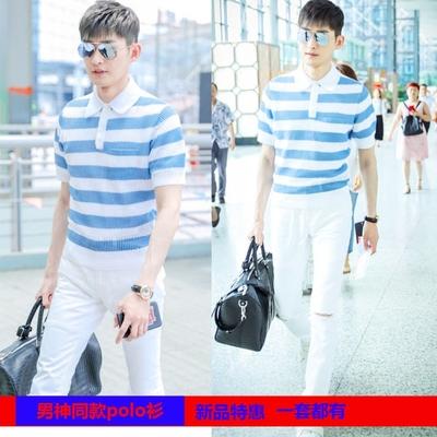 Dây ấm chiếm Nam chuỗi Zhang Han với màu xanh và trắng sọc POLO áo sơ mi ngắn tay T-shirt nam mùa hè Hàn Quốc phiên bản của một nửa tay áo dệt kim áo nam Polo