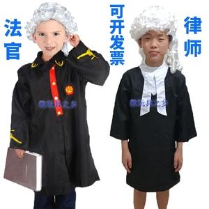 Moot tòa án vai trò chơi ra bộ đầy đủ của thẩm phán của trẻ em trang phục đạo cụ thẩm phán robe luật sư áo công tố viên