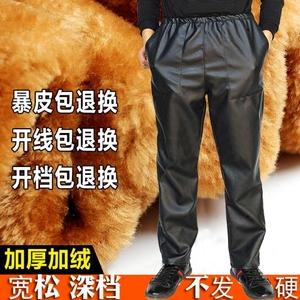Cộng với nhung dày không thấm dầu quần da nam lỏng mặc chịu mài mòn làm việc không thấm nước quần phù hợp với cộng với phân bón để tăng windproof xe máy quần