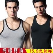 Mùa hè của Nam Giới Vest Cotton Slim Vòng Cổ Dưới Stretch Cotton Thể Thao Thoáng Khí Thanh Niên Màu Rắn Vest