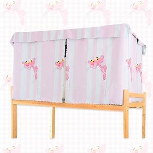 Mới ký túc xá giường rèm cửa ins công chúa gió nữ phòng ngủ màn rèm phim hoạt hình dưới bunk bed hồng leopard