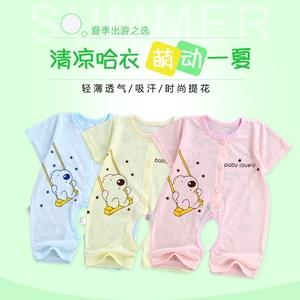 Bé sơ sinh mùa hè Kailian Xiêm quần áo trẻ sơ sinh mỏng đồ ngủ cotton thoáng khí ngắn tay áo choàng