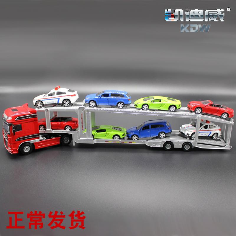 Ưu đãi đặc biệt Kaidiwei hợp kim kỹ thuật xe vận chuyển 1:50 xe hai lớp vận chuyển xe moóc phẳng mô hình xe đồ chơi - Chế độ tĩnh