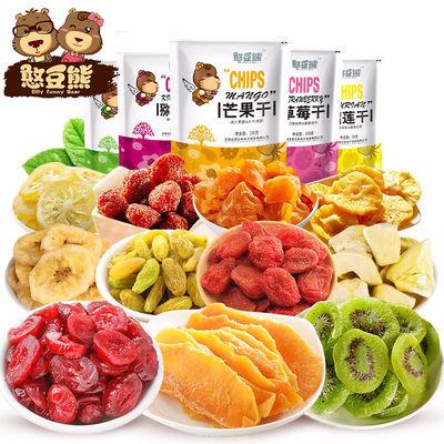 憨豆熊 水果干组合6袋芒果干草莓干零食大礼包小吃320/640g多规格