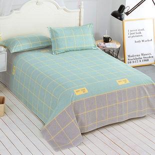 新款亲肤加厚磨毛床单榻榻米加大床单单件