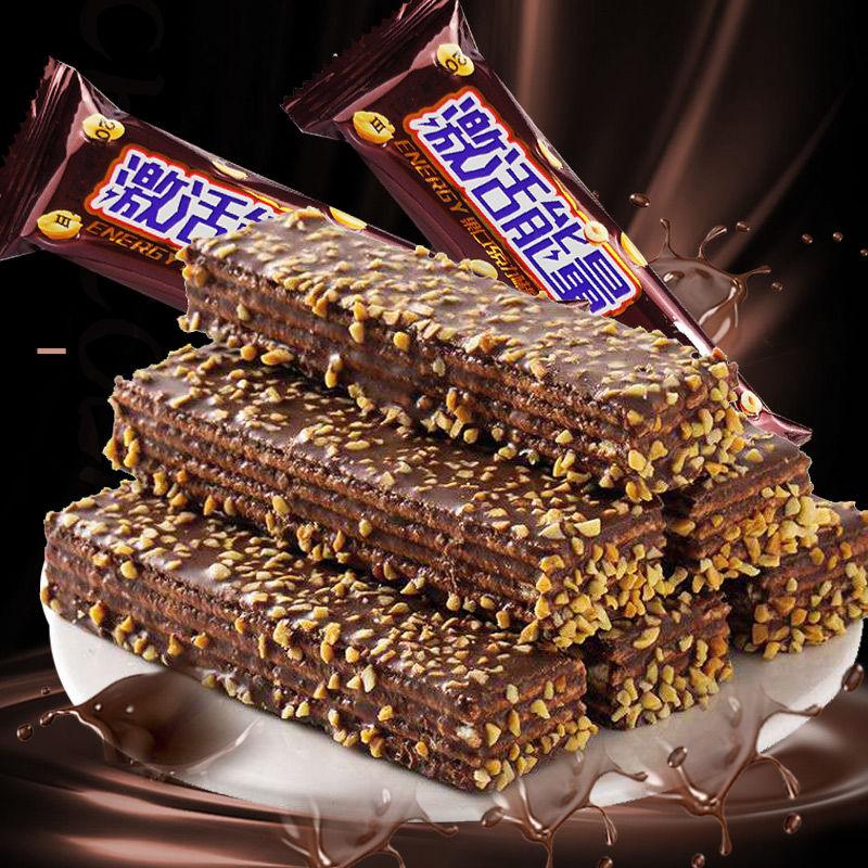 坚果巧克力威化饼干整箱200g多规格