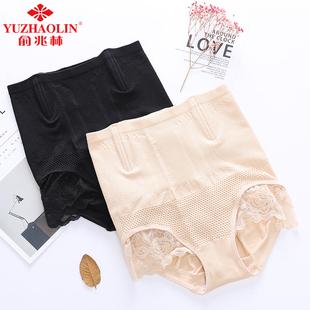 【俞兆林】纯棉塑形美体提臀收腹暖宫内裤