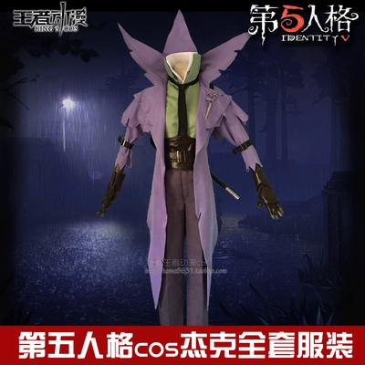 taobao agent 【cartoon】Fifth personality cos Zijue Jack cos game magician supervisor clothes props