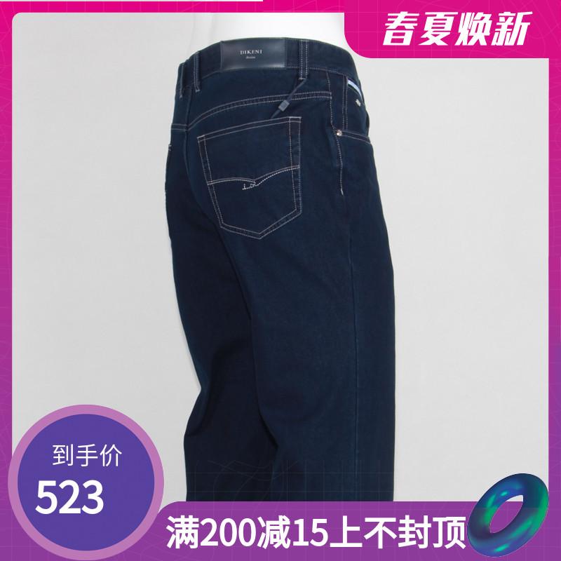 17 Dikone dikeni quầy mới cho nam quần jean mùa hè đích thực quần dài nam 17462n052 - Quần jean